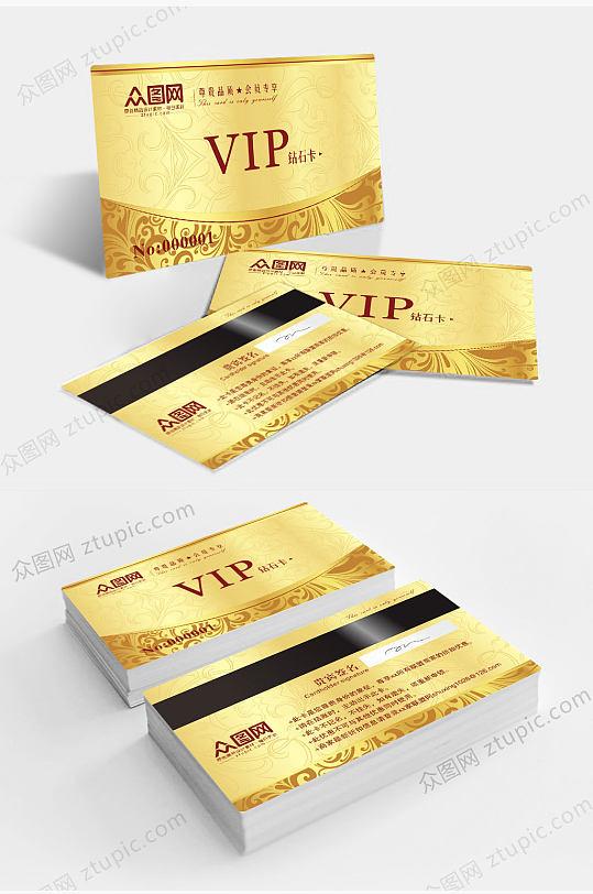 大气金黑色商务VIP贵宾卡会员卡-众图网