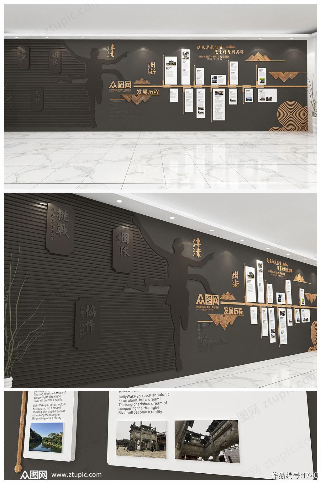 黑色创意企业发展历程大型办公形象墙3D企业文化墙素材