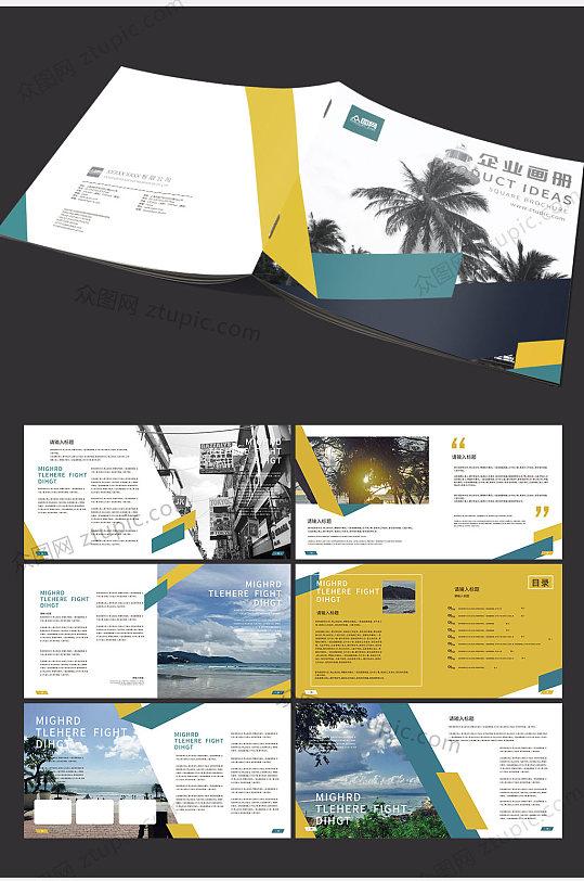 整套欧式商务风企业画册-众图网