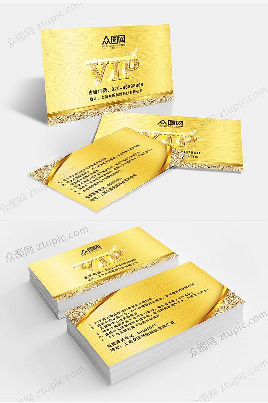 金花纹VIP会员卡图片素材-众图网