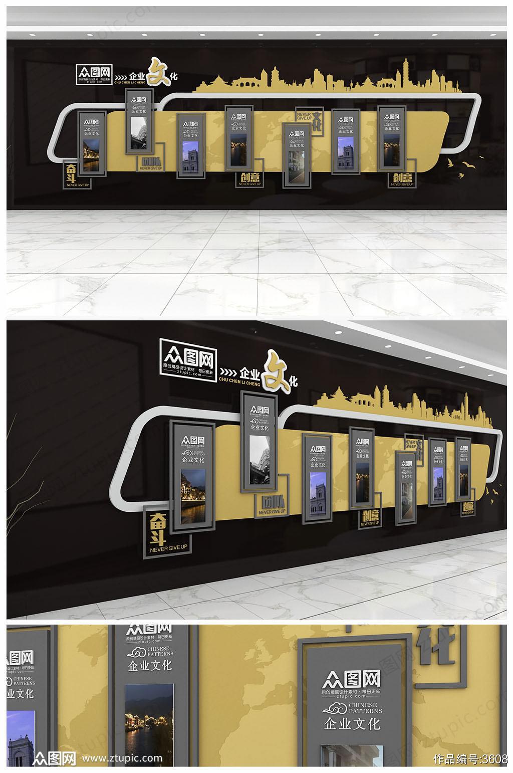 企业文化墙效果图公司形象发展历程创意设计素材