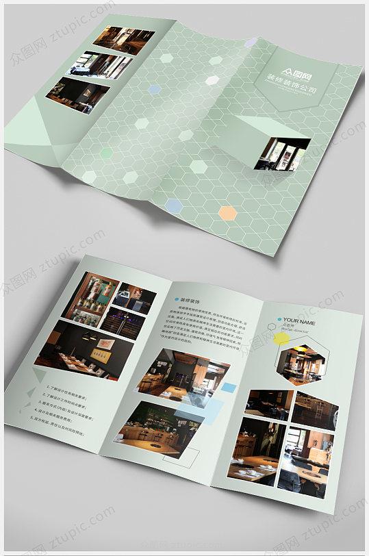 蓝色大气企业通用商务三折页设计-众图网