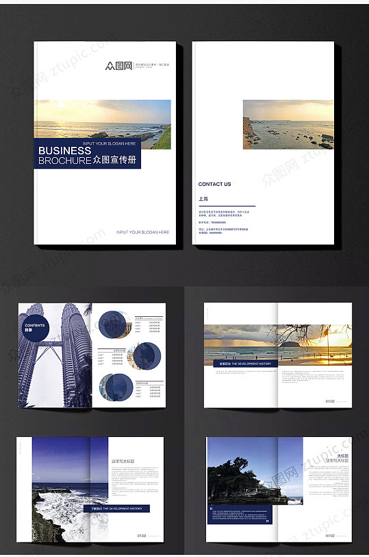 欧式简约风整套旅游画册-众图网