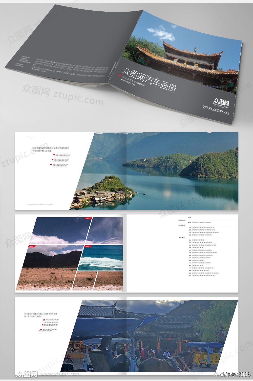 高档蓝色多边形企业项目计划书画册封面设计素材