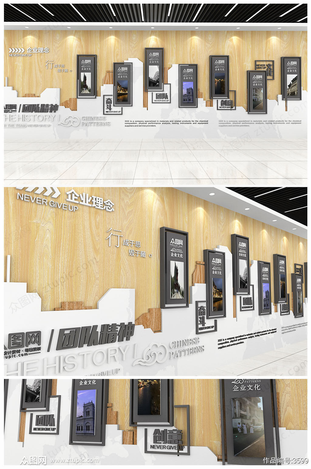 中式古典党建木质廉政文化墙素材