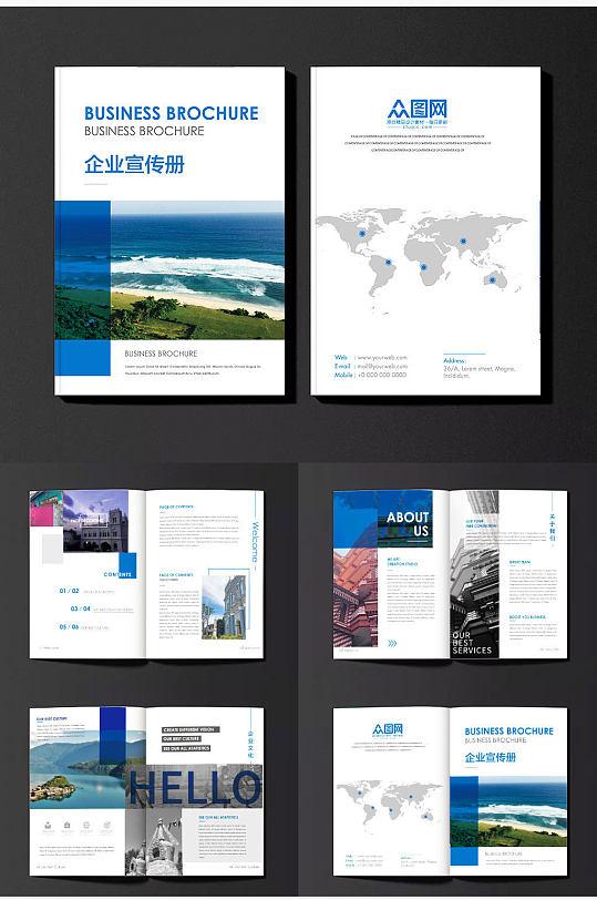 几何企业科技地产建筑金融整套画册设计-众图网