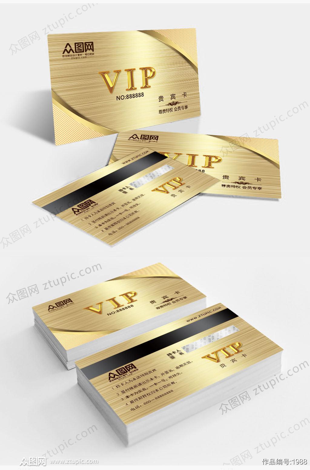 银色光点VIP会员卡素材
