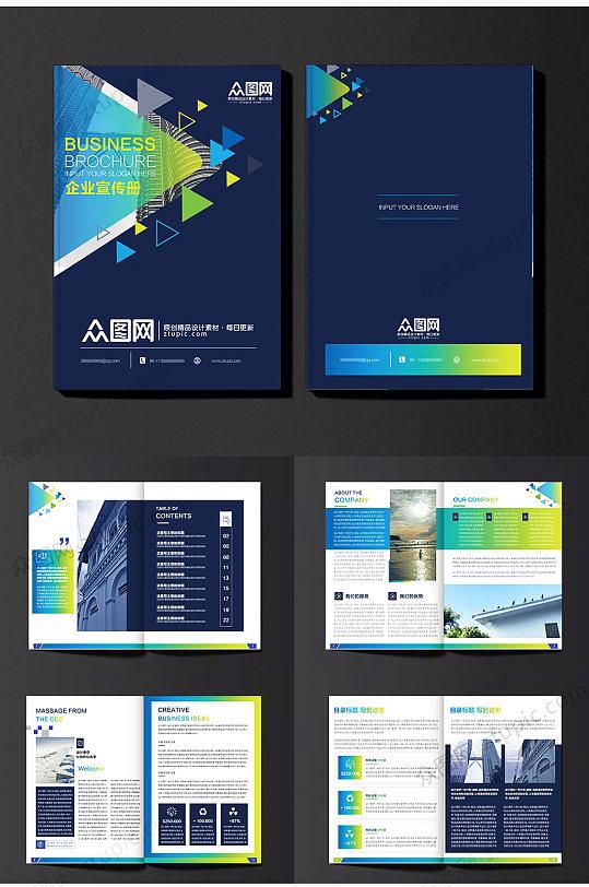 时尚炫酷闪亮抽象科技公司画册封面设计模板-众图网