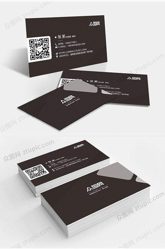高档商务餐饮酒店VIP名片卡片-众图网