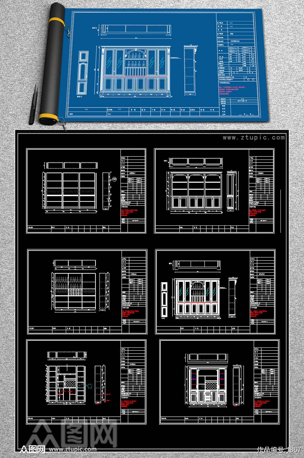 原创欧式酒柜书柜衣柜CAD图库素材