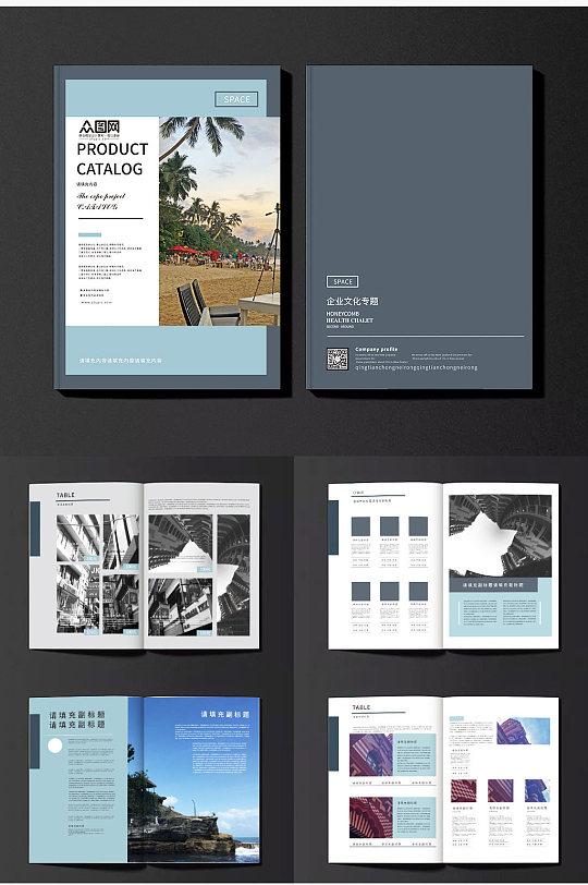 简约蓝色画册封面设计-众图网