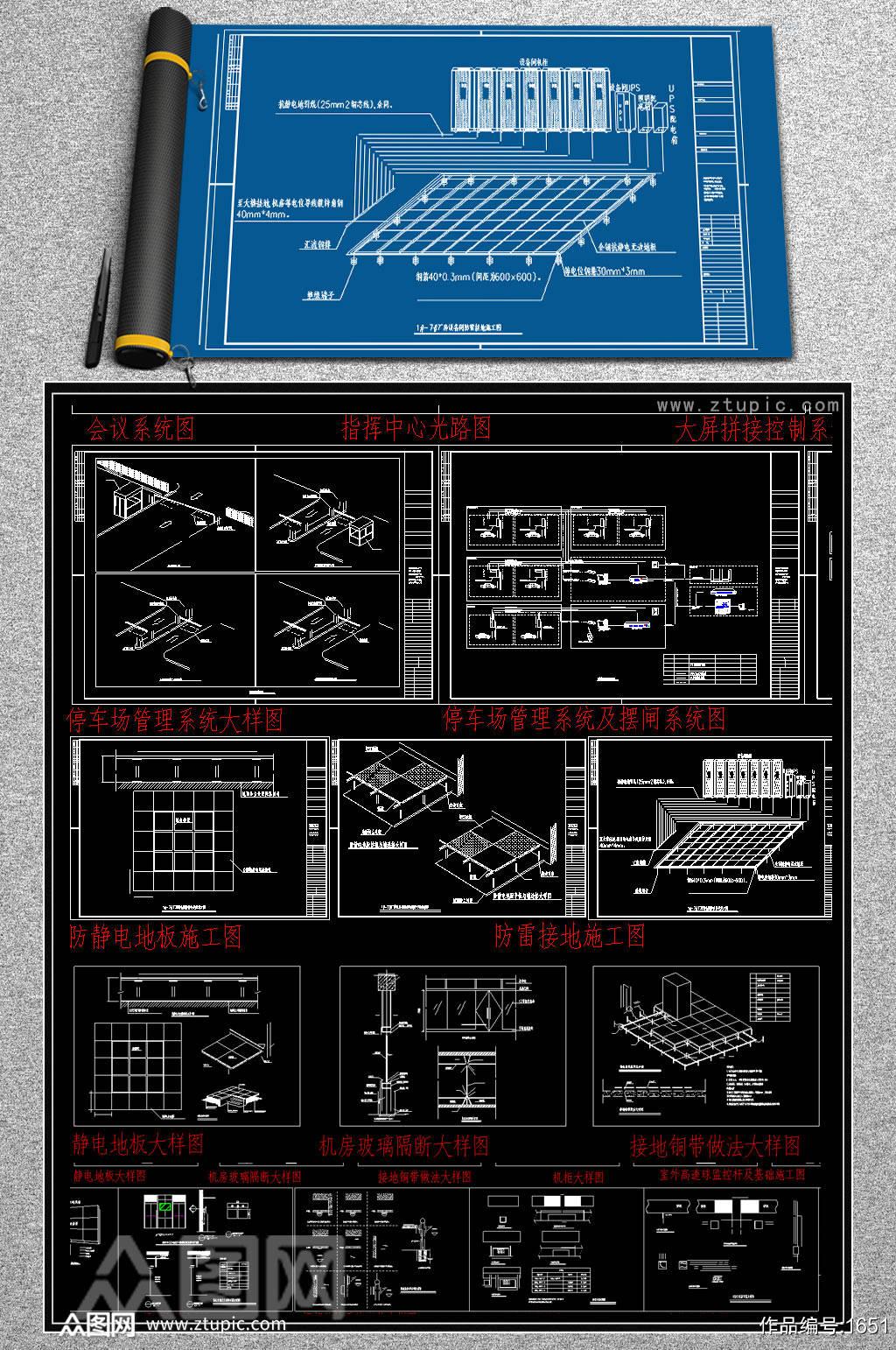 原创精品机房工程系统电气CAD图库素材