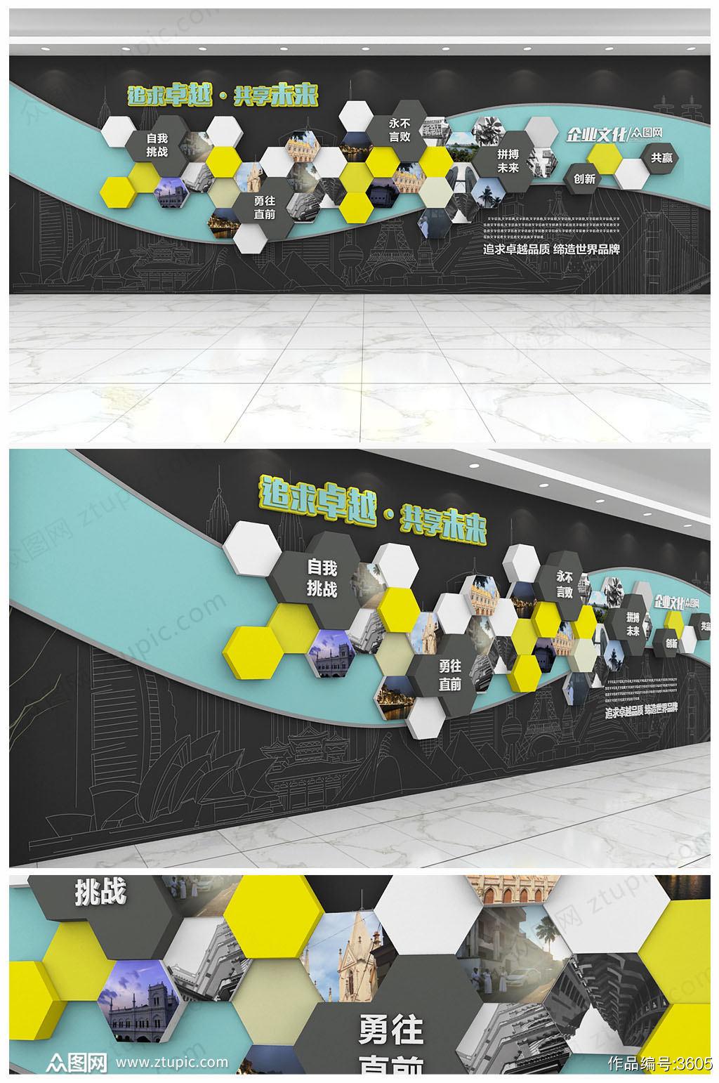 企业文化员工形象墙设计效果图素材
