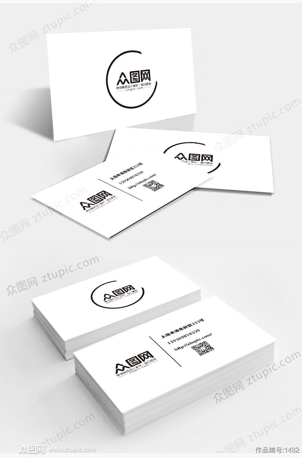 简约大气商务地产名片设计素材