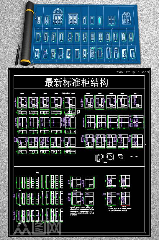 原创整木整装配件CAD图库-众图网