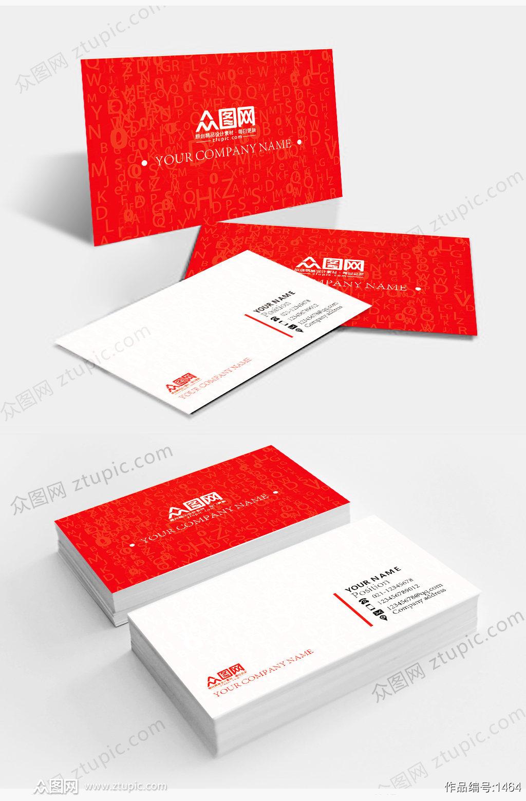简洁红色商务名片设计模板 名片背面素材