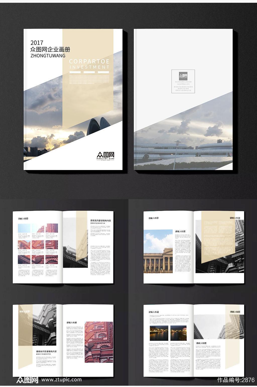 整套大气商务风格建筑画册素材