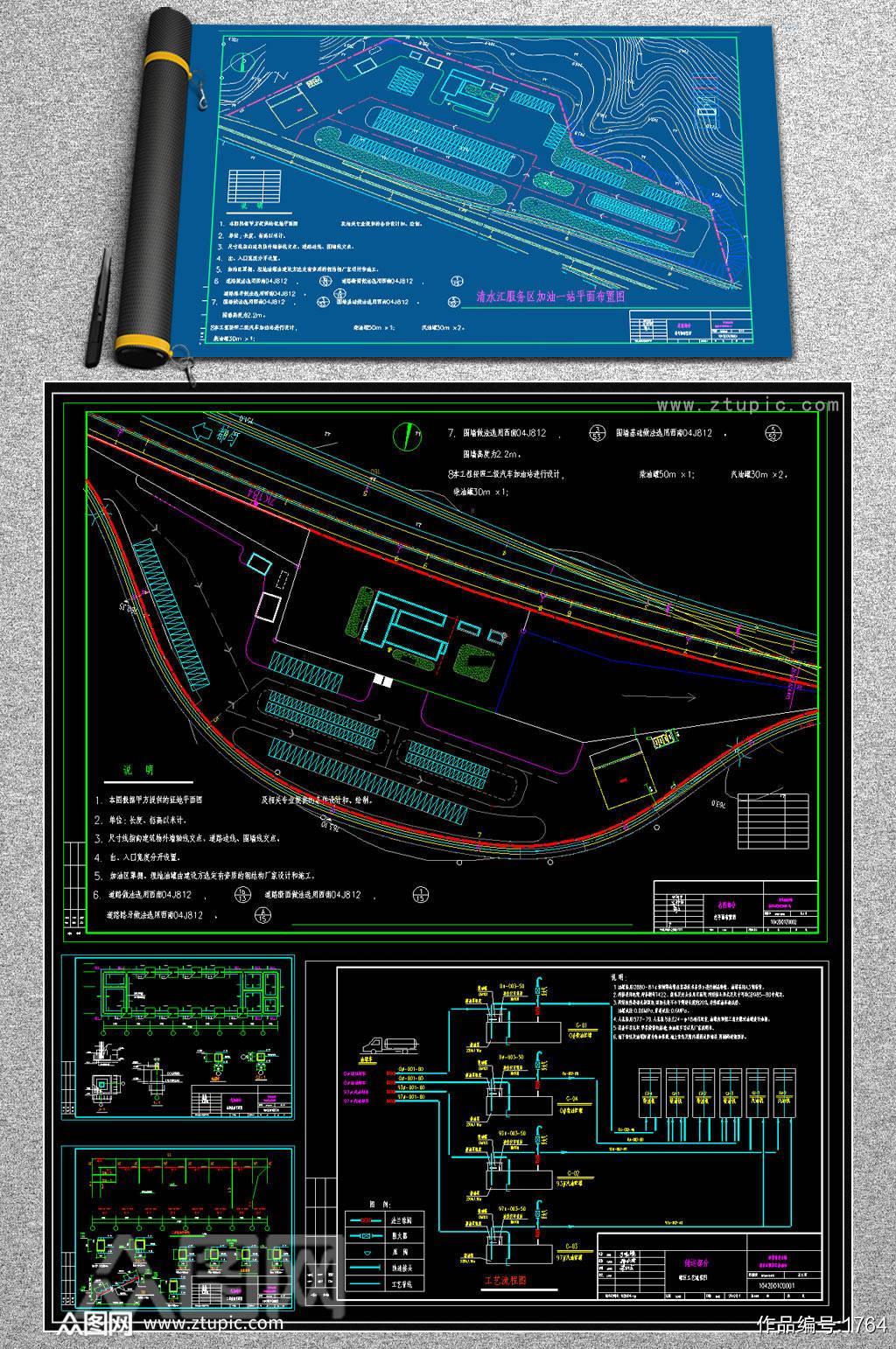 高速公路服务区加油站CAD素材素材