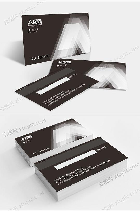 银色尊贵VIP卡-众图网