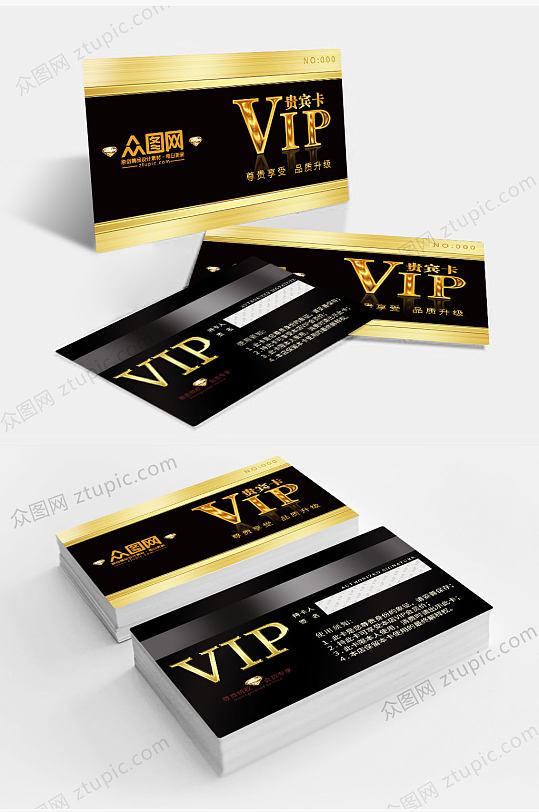 精美VIP卡模板设计 尊贵VIP卡-众图网