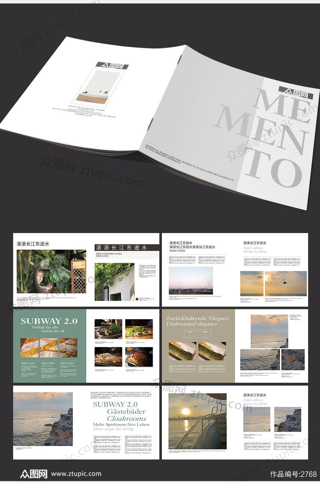 整套高档棕色系简约风企业画册素材