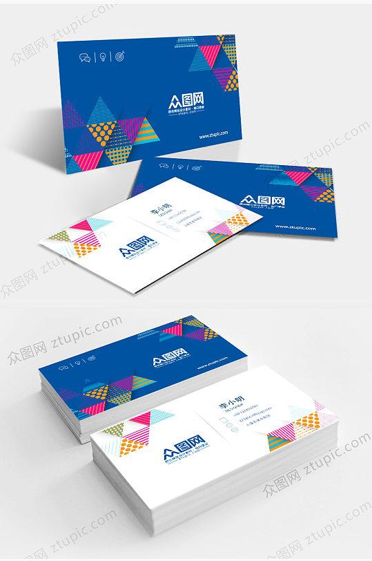 原创个人名片设计模板二维码企业公司卡片 名片背面-众图网