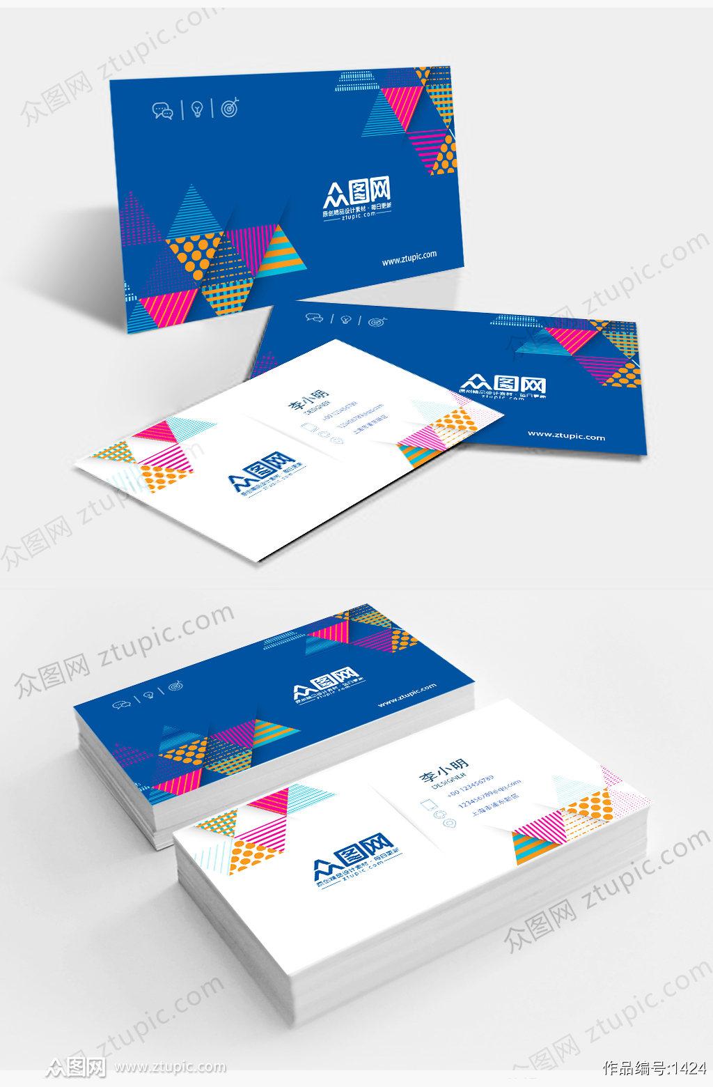 原创个人名片设计模板二维码企业公司卡片 名片背面素材