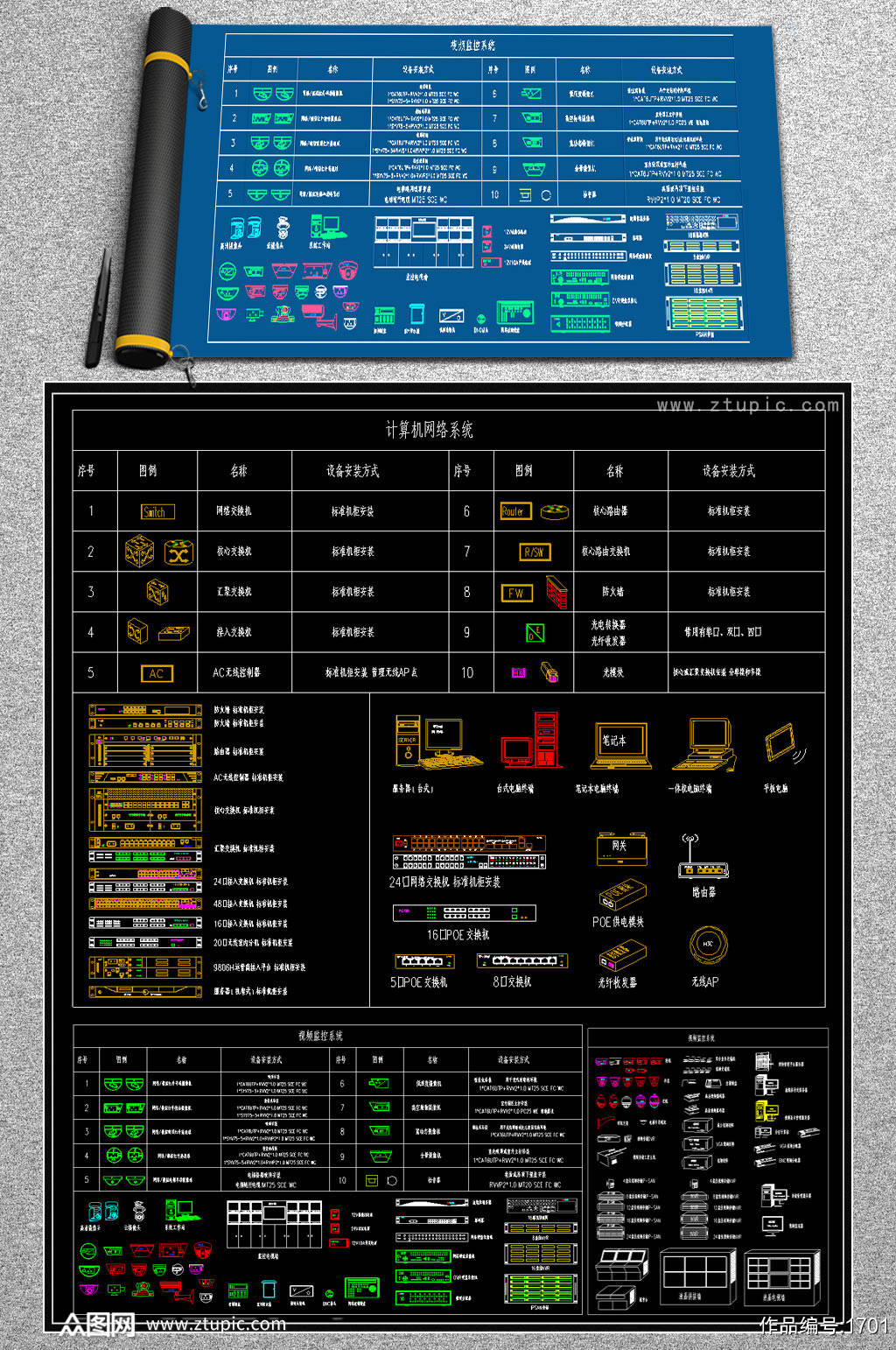 精品弱电智能化CAD图库素材
