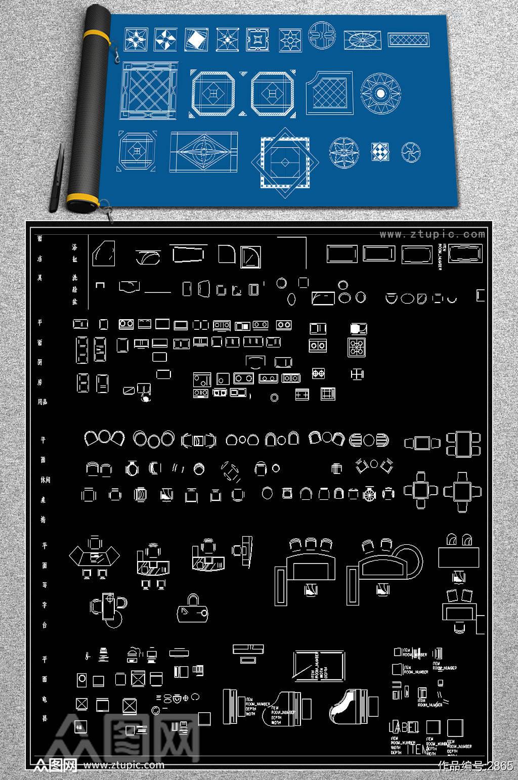 室内常用平面CAD图库素材