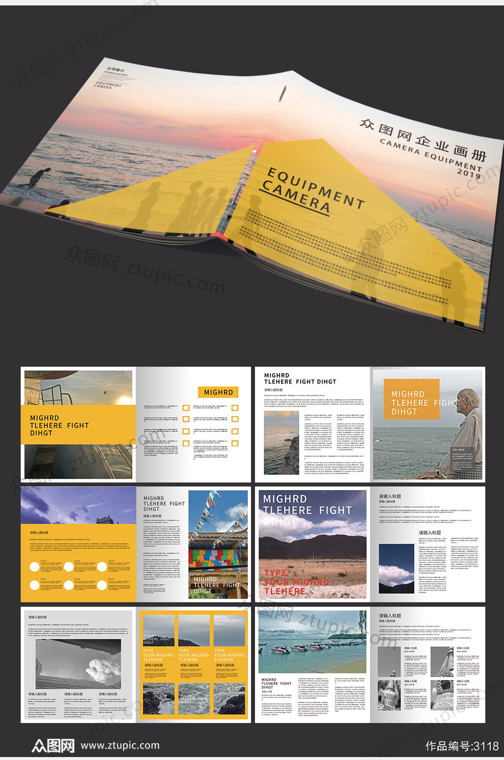 简洁时尚风格企业画册封面设计素材