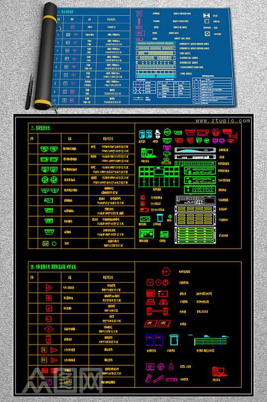 精品弱电智能化CAD图库-众图网