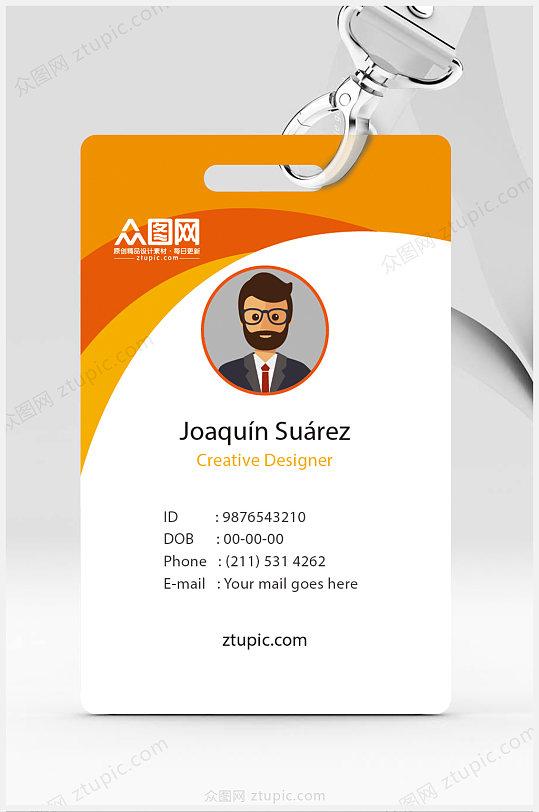 橙色晶格商务时尚科技公司员工工作证-众图网
