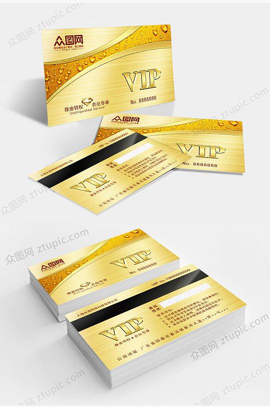 大气金色商务VIP贵宾卡会员卡-众图网