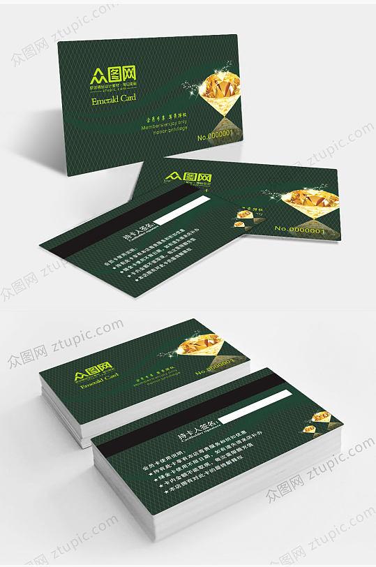 创意绿色白色VIP卡片会员卡贵宾卡-众图网