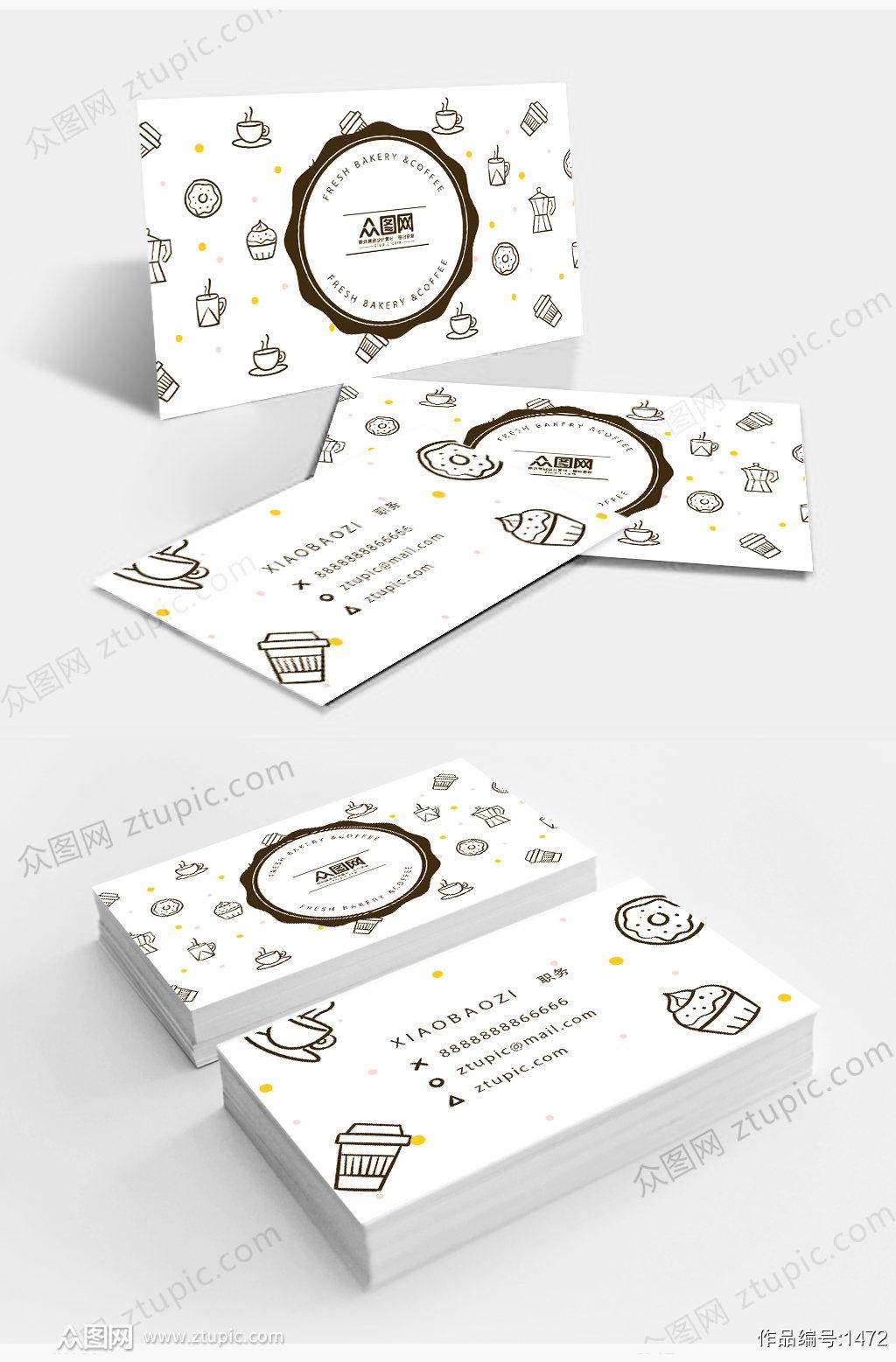 简约时尚大气灰色创意商务名片设计素材