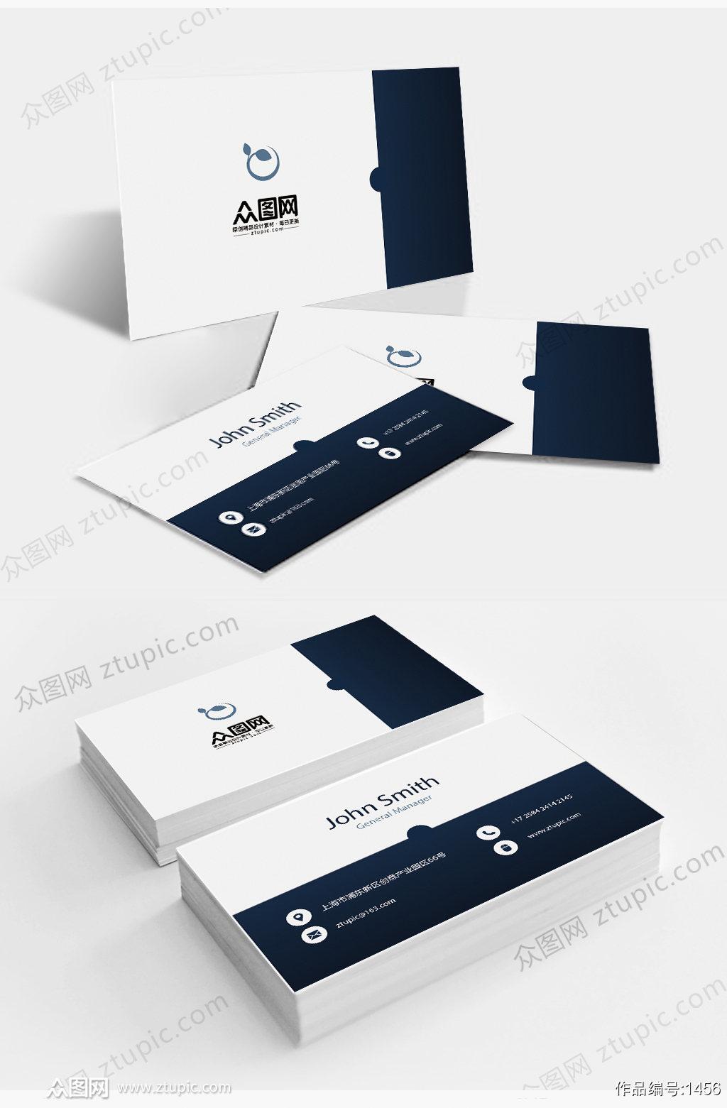 原创个性简约时尚创意黑白切割线名片设计模板 名片背面素材