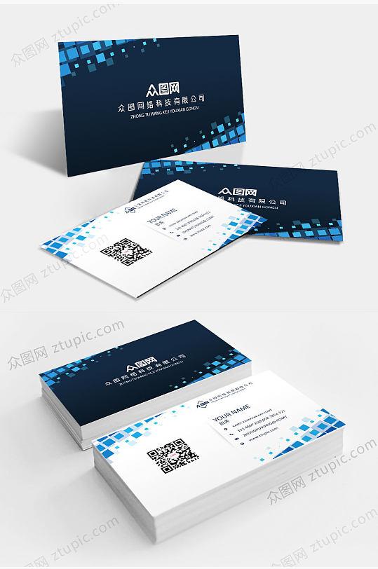原创公司企业个人名片设计模板二维码 名片背面-众图网