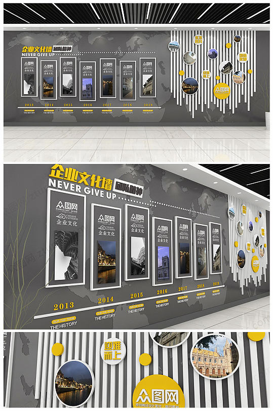 简约科技大型办公形象墙企业文化墙-众图网