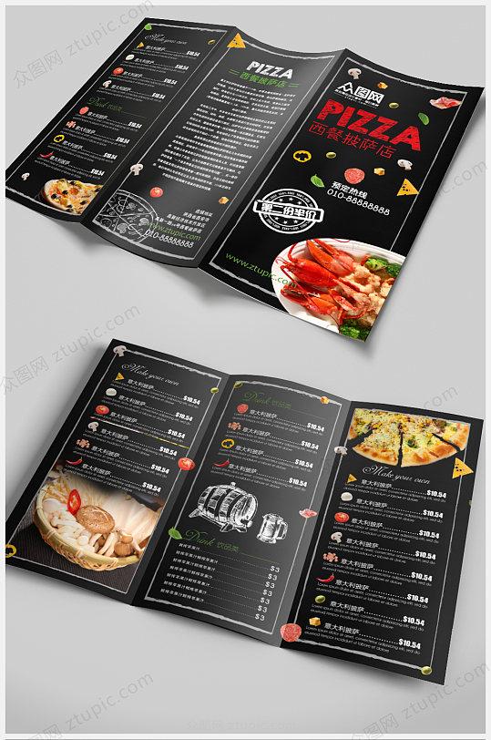 黑色美食西餐厅披萨牛排甜点手绘菜单三折页-众图网