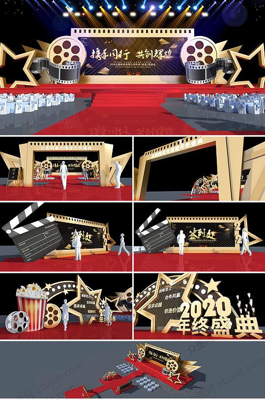 大气电影黑金年会舞美舞台雷亚架图片布置设计-众图网