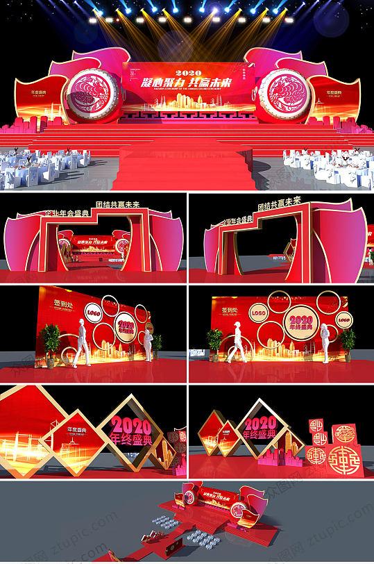 大气红色年终盛典舞美舞台设计年会布置背景