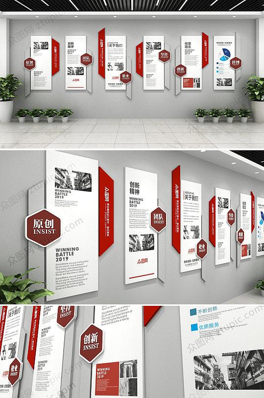 简约公司介绍发展历程3D展厅设计-众图网