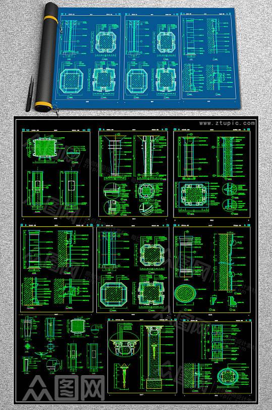 现代柱子CAD详图-众图网