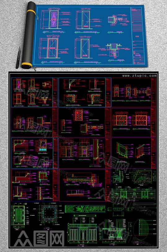 全新细节CAD图纸-众图网