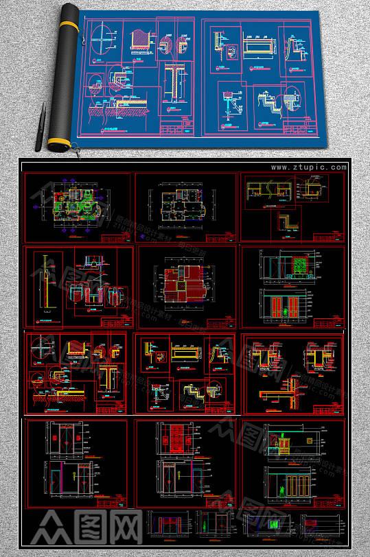 全套书房CAD模块-众图网