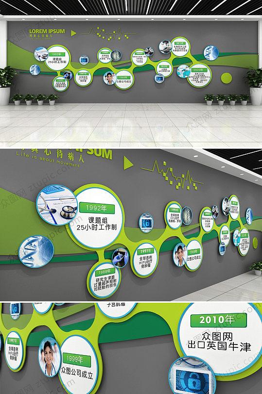 简约造型医院企业文化墙企业形象墙设计图片-众图网