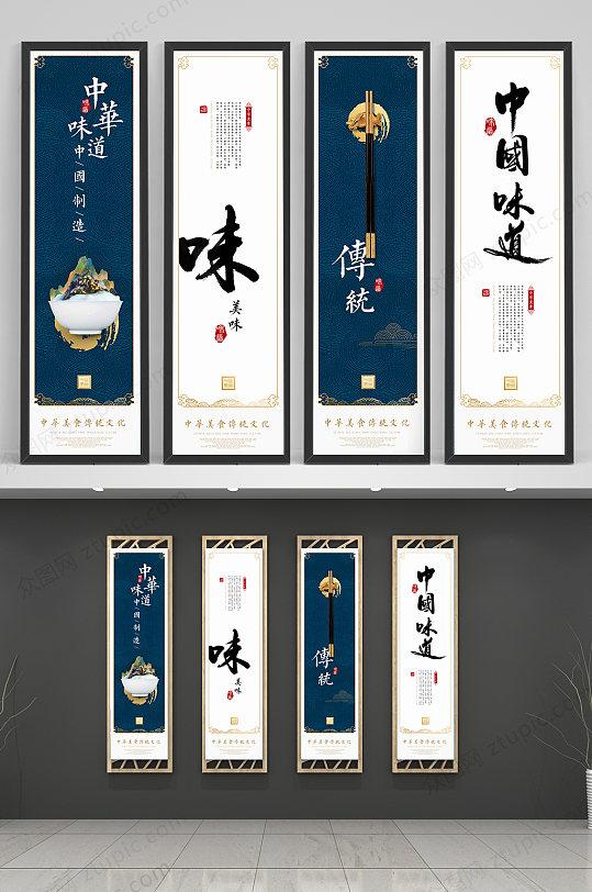 千里江山中式国潮文化美食挂画海报-众图网
