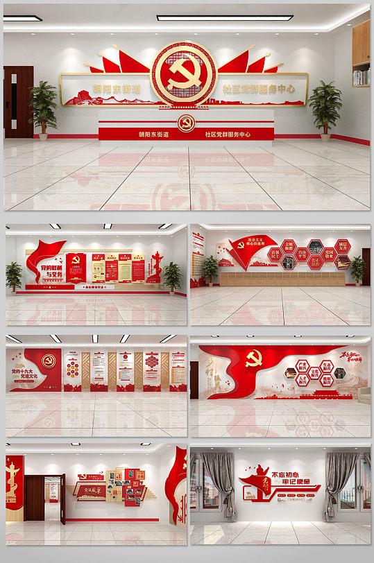 创意新中式党建展厅设计-众图网