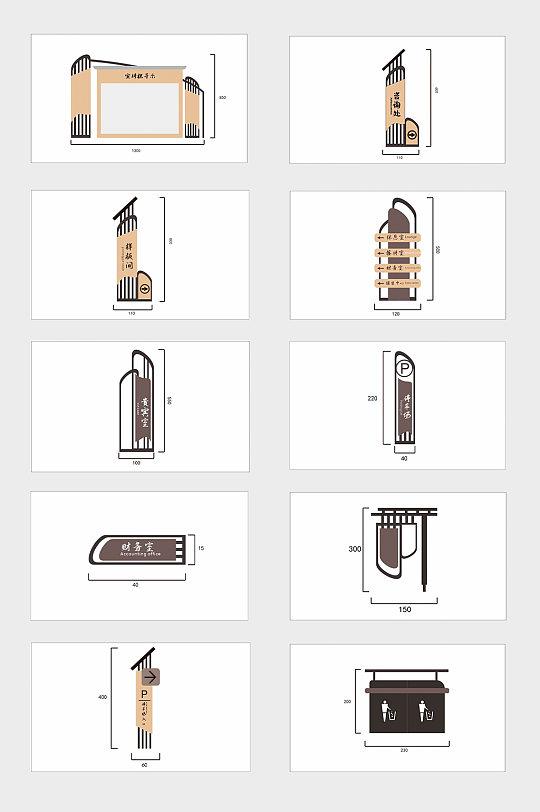 中式公园小区导视设计-众图网