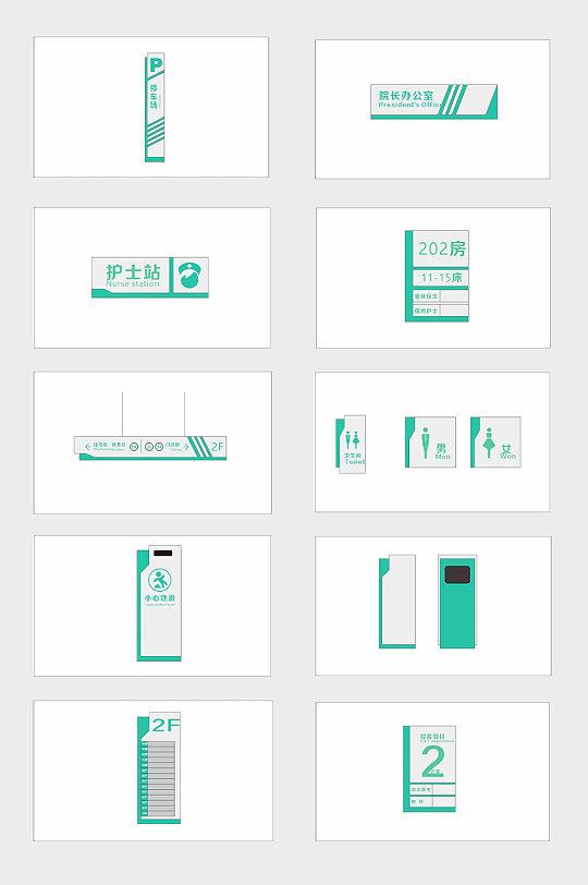 简约现代医疗机构导视设计-众图网